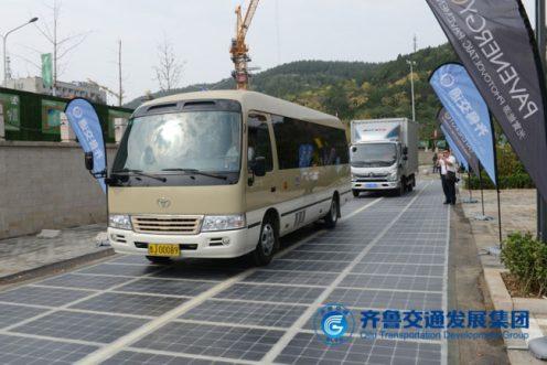 çin ilk güneş enerjili yol